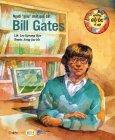 """Những Bộ Óc Vĩ Đại - Người """"Giàu"""" Nhất Quả Đất Bill Gates"""