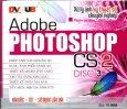 CD Xử Lý Ảnh Kỹ Thuật Số Chuyên Nghiệp Với Adobe Photoshop CS2 - Disc 3