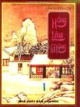 Hồng Lâu Mộng - Trọn Bộ 3 Tập (Bìa Cứng)