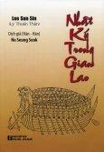 Nhật Ký Trong Gian Lao