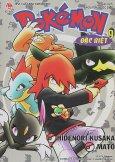 Pokemon Đặc Biệt - Tập 9