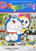 Doraemon - Tuyển Tập Tranh Truyện Màu Kĩ Thuật Số - Tập 3