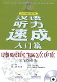 Luyện Nghe Tiếng Trung Quốc Cấp Tốc Cho Người Bắt Đầu (Kèm 1 CD)
