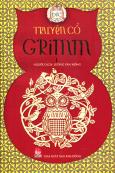 Truyện Cổ Grimm - Tập I