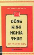 Góc Nhìn Sử Việt - Đông Kinh Nghĩa Thục