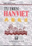 Từ điển Hán-Việt