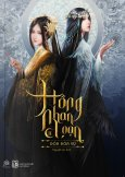 Hồng Nhan Loạn - Tập 2