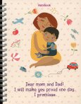 Notebook - Dear Mom And Dad! I Will Make You Proud One Day I Promisse