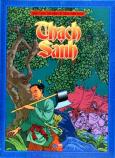 Thạch Sanh - Kho Tàng Truyện Cổ Tích Việt Nam