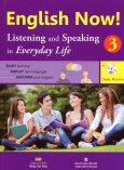 English Now! Listening And Speaking In Everyday Life 3 (Kèm 1 CD)