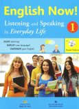 English Now! Listening And Speaking In Everyday Life 1 (Kèm 1 CD)
