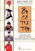 Ôn Cố Tri Tân - Những Tấm Gương Phản Chiếu Muôn Đời Trong Truyện Đông Châu Liệt Quốc