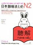 Luyện Thi Năng Lực Nhật Ngữ N2 - Nghe Hiểu (Kèm 1 CD)