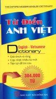 Từ Điển Anh - Việt (Khoảng 304.000 Từ)