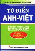 Từ Điển Anh - Việt (Khoảng 30.000 Từ)