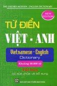 Từ Điển Việt - Anh (Khoảng 30.000 Từ)