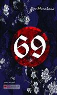 69 (Tái Bản 2016)