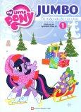 My Little Pony - Jumbo Tô Màu Và Các Trò Chơi (Tập 1)