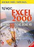 Tự học Excel 2000 trong 10 tiếng đồng hồ