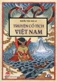 Truyện Cổ Tích Việt Nam - Tập 2 (Tái Bản 2016)