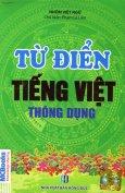 Từ Điển Tiếng Việt Thông Dụng (Bìa Xanh)