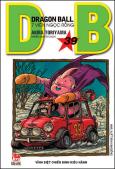 Dragon Ball - Tập 39