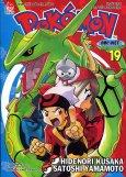 Pokemon Đặc Biệt - Tập 19