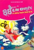 88 Câu Chuyện Về Những Huyền Thoại Kỳ Lạ (Bìa Mềm)