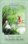 Yêu Em Từ Cái Nhìn Đầu Tiên (Tái Bản 2016) - Tặng Kèm Bookmark + Postcard