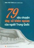 79 Câu Chuyện Ứng Xử Khôn Ngoan Của Người Trung Quốc