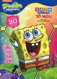 SpongeBob SquarePants - Công Thức Làm Bánh (Sách Thực Hành Tô Màu)
