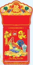 Lịch Bloc Siêu Cực Đại Đặc Biệt (38x53) - Quê Hương (Đầu Treo Đinh Dậu Thịnh Vượng)
