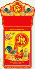 Lịch Bloc Siêu Cực Đại Đặc Biệt (38x53) - Quê Hương (Đầu Treo Đinh Dậu Phát Tài)