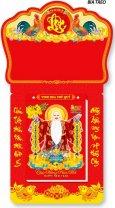 Lịch Bloc Đại Đặc Biệt (14.5x20.5) - Vinh Hoa Phú Quý (Đầu Treo Kim Kê Cát Tường)