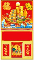 Lịch Lò Xo Giữa - Thuận Buồm Xuôi Gió (HT 98 - Gắn Bloc)