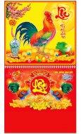 Lịch Lò Xo Giữa - Đinh Dậu Phú Quý (HT 107 - Gắn Bộ Số)