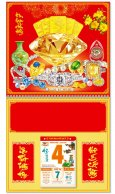 Lịch Lò Xo Giữa - Kim Ngọc Mãn Đường (HT 110 - Gắn Bloc)