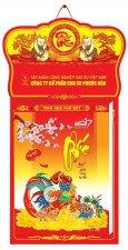 Lịch Bloc Cực Đại VL-03 (25x35) - Phong Cảnh