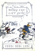 Đông Chu Liệt Quốc - Tập 2 ( Tái bản 2018)