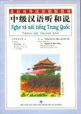 Nghe Và Nói Tiếng Trung Quốc - Trình Độ Trung Cấp (Dùng Kèm 6 Audio CDs)