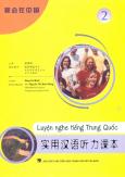 Luyện Nghe Tiếng Trung Quốc - Tập 2 (Kèm 3 CD)