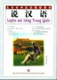 Luyện Nói Tiếng Trung Quốc (Kèm 3 CD)