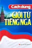 Cách Dùng Giới Từ Tiếng Nga