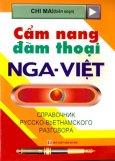 Cẩm Nang Đàm Thoại Nga - Việt