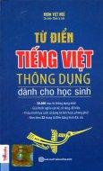 Từ Điển Tiếng Việt Thông Dụng Dành Cho Học Sinh (Bìa Mềm Xanh)