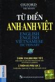 Từ Điển Anh-Anh-Việt (Hơn 350.000 Mục Từ)