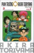 Phim Trường Akira Toriyama - Tập 2 (Akira Toriyama's One Shot Collection)