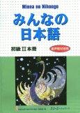 Minna No Nihongo 2