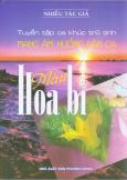 Tuyển Tập Bài Hát Trữ Tình Mang Âm Hưởng Dân Ca - Màu Hoa Bí