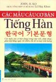 Các Mẫu Câu Cơ Bản Tiếng Hàn (Tái Bản 2016)